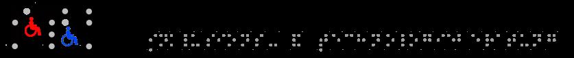 ITB-Logo mit sichtbarer Brailleschrift in den Buchstaben I,T und B sowie zwei integrierten Icons zweier Rollstuhlfahrer oberhalb einer hohen Stufe und auf einer Rampe